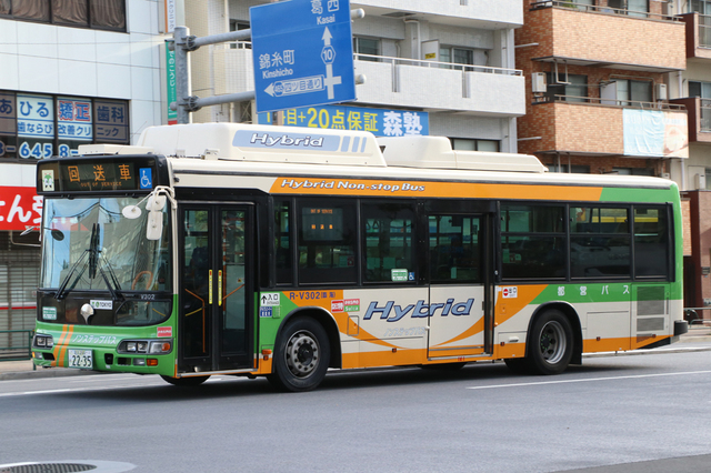 V302.6臨海.jpg