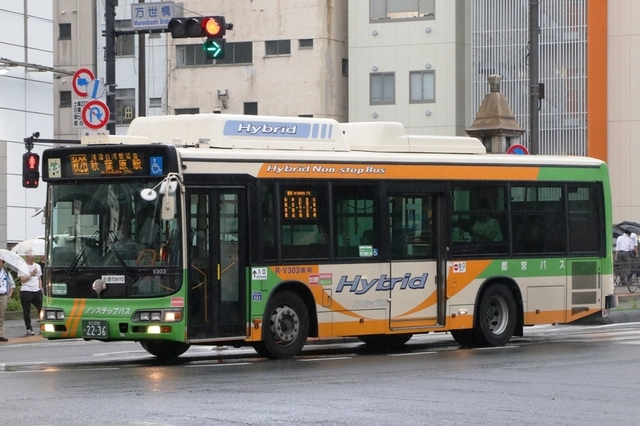 V303.3臨海.jpg
