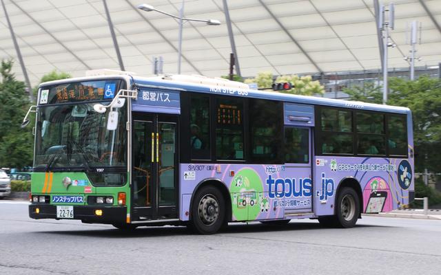 V307.6tobusjp.jpg