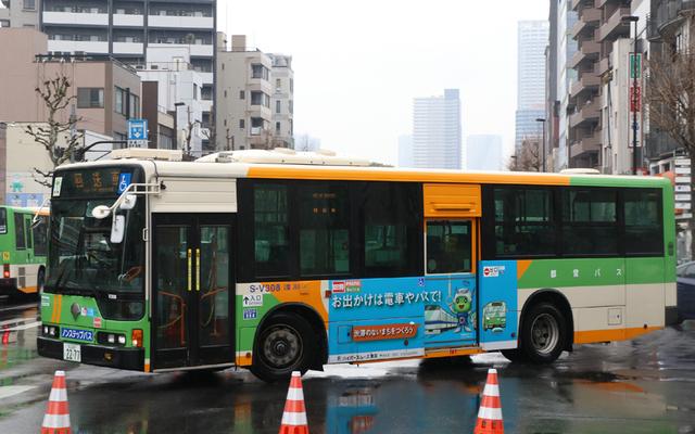 V308.8ハイパースムーズ東京.jpg