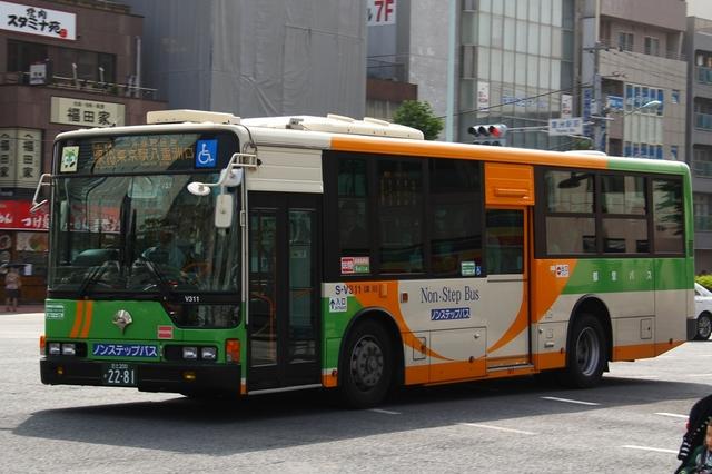 V311.3.jpg
