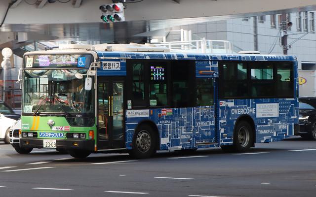 V331.7Stgrande.jpg