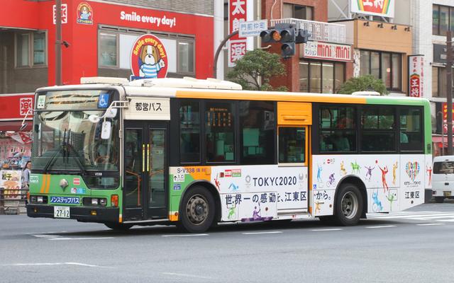V338.6江東区.jpg