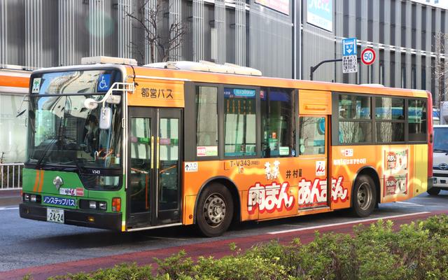 V343.5井村屋.jpg