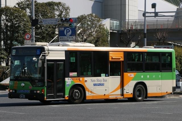 V351.3.jpg
