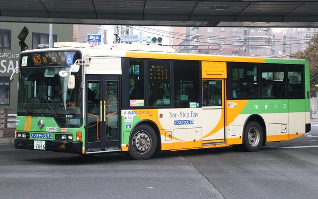 W400.6.jpg