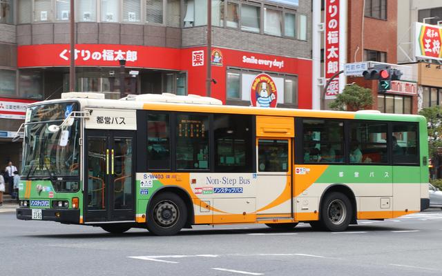 W403.5.jpg