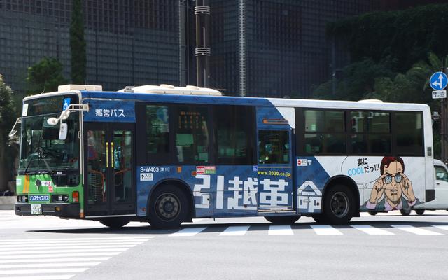 W403.6引越革命.jpg