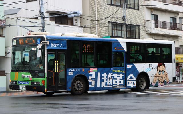W405.6引越革命.jpg