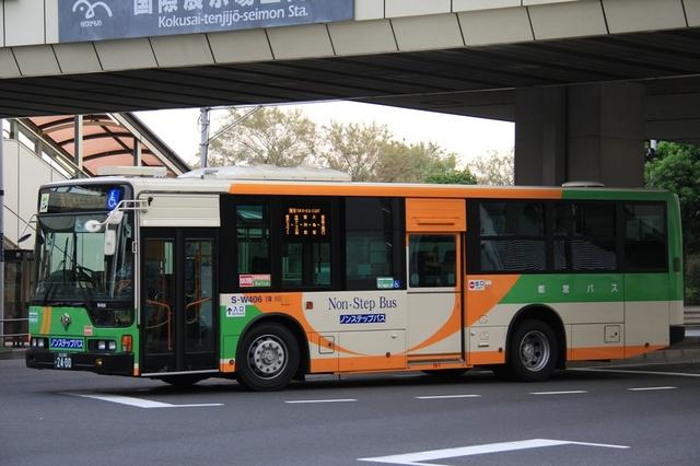 W406.3.jpg