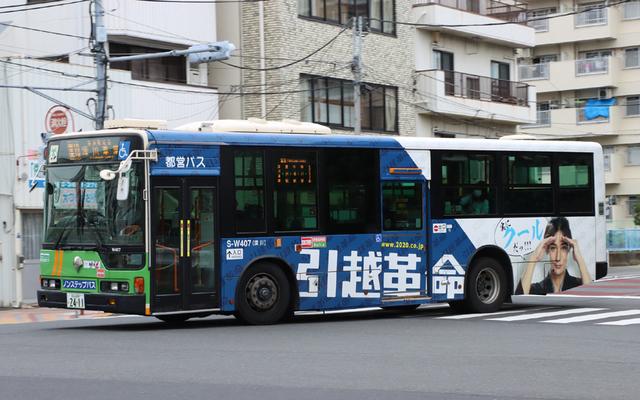 W407.4引越革命.jpg