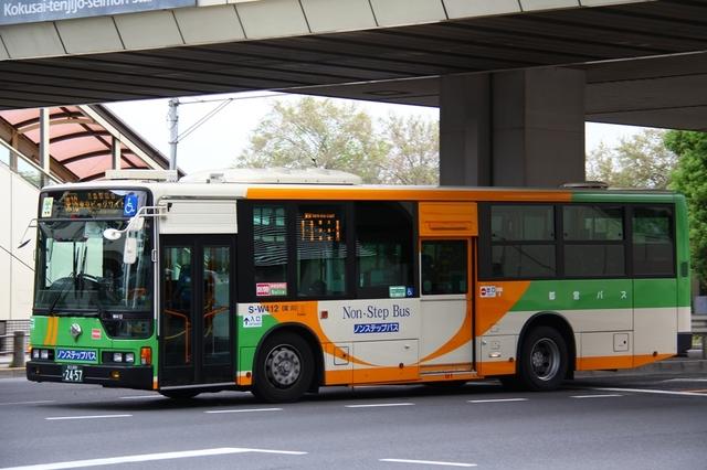 W412.3.jpg