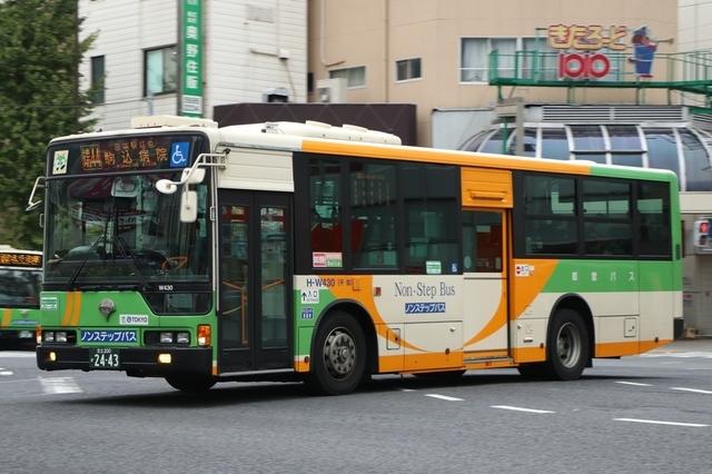 W430.2.jpg