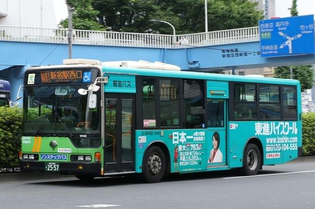 W458.6東進.jpg