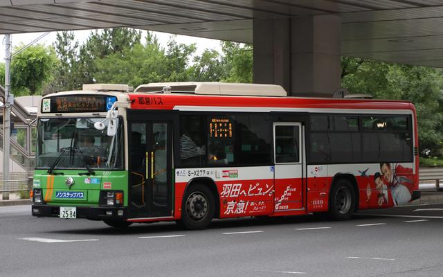 X277.5京急.jpg