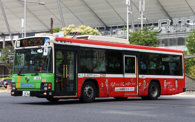 X277.5京急2020.jpg