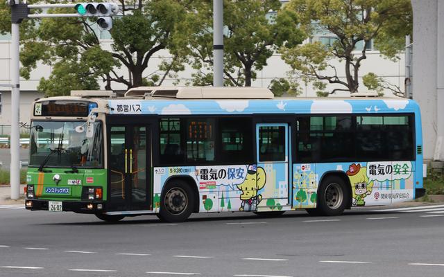X280.2関東電気保安協会.jpg