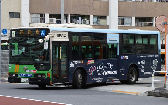Y484.2東京都市開発.jpg