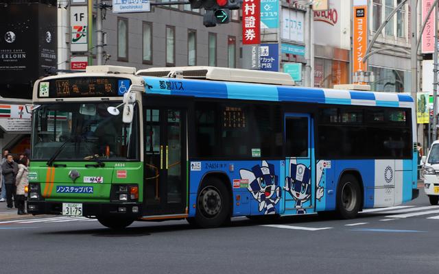 Z-A634.2新オリパラ.jpg