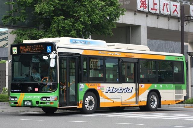 Z500.1.jpg