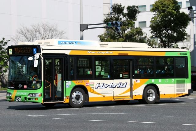 Z501.1.jpg