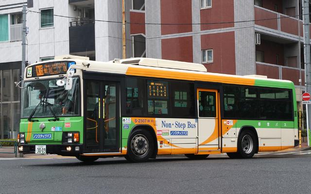 Z507.4.jpg