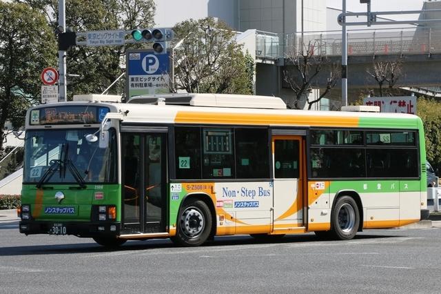 Z508.2.jpg