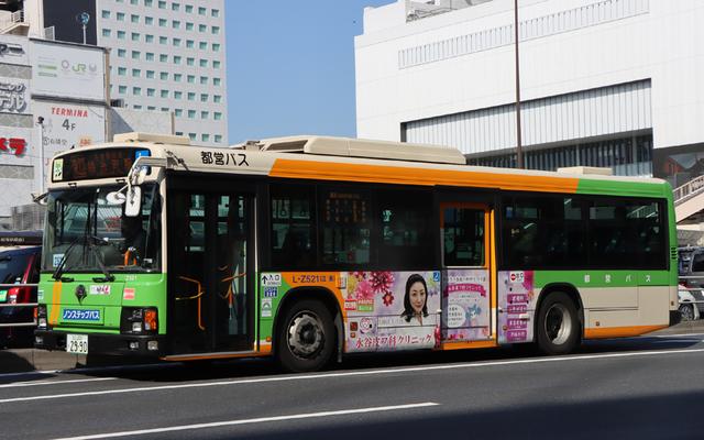 Z521.5水谷皮フ科.jpg