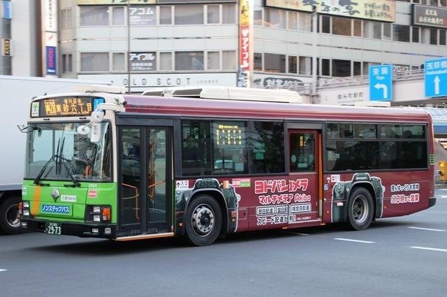 Z524.2ヨドバシ.jpg