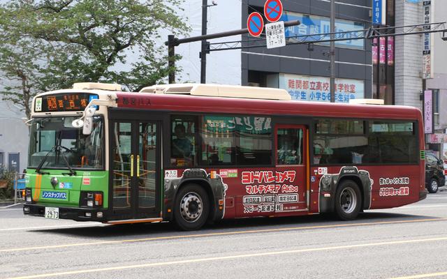 Z524.3ヨドバシ.jpg