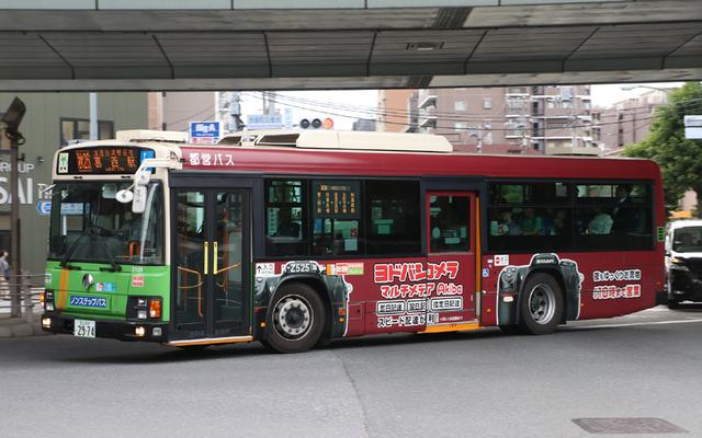 Z525.5ヨドバシ.jpg