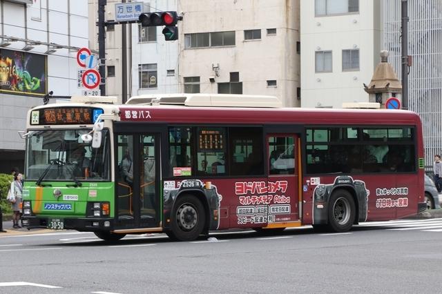 Z526.2ヨドバシ.jpg