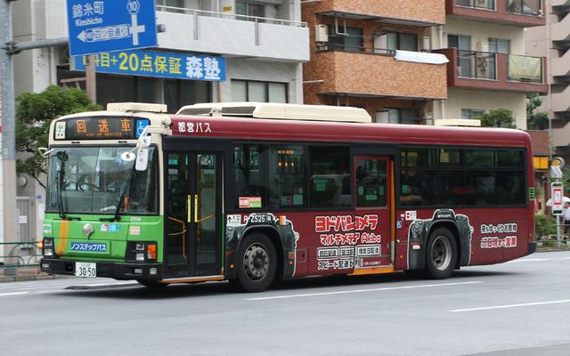 Z526.3ヨドバシ.jpg