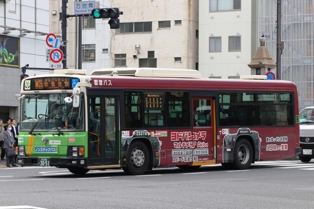 Z527.2ヨドバシ.jpg