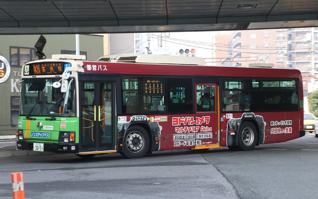 Z527.3ヨドバシ.jpg