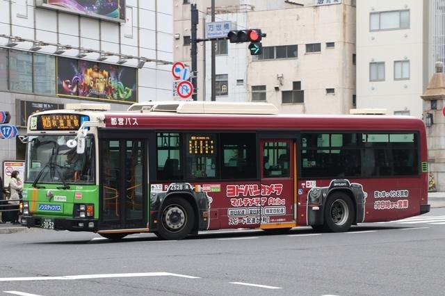 Z528.2ヨドバシ.jpg